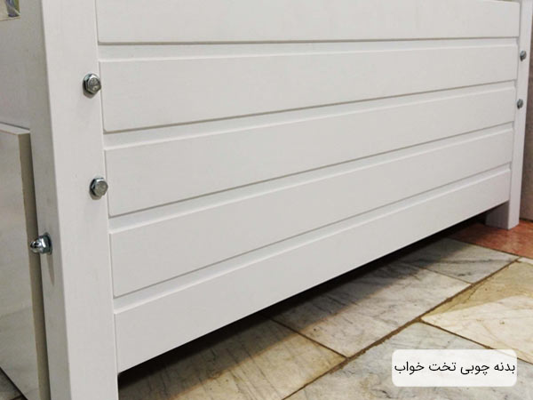 تصويری از تخت خواب seno 1 به رنگ سفيد و طراحي مدرن .